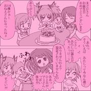 まどかの誕生日