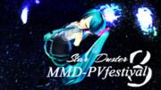 【MMD-PVF3】あーちゃん、負けずに宣伝してみる。
