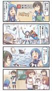 秋刀魚に関するアップデート