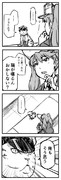 艦これ漫画『なんでもない話①』