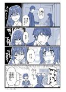 24話武うづ漫画