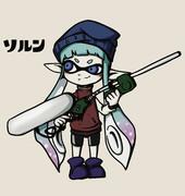 マイイカちゃん