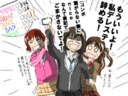 PERFECT!(シャラリ~ン!)GREAT!(シャラン!)ないす(笑)(ち~ん)