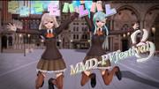 【MMD-PVフェスティバル3】きょうもハレバレ
