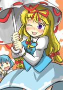 傘を持つかわいいかわいい妖怪、それは・・・!