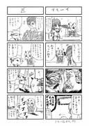 ちゃんイオ4コマ劇場 【PSO2】