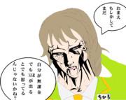 皆大好き千川ちひろさん