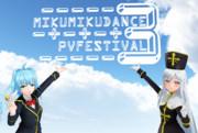 【MMD-PVフェスティバル3】支援