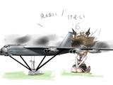 扇風機で(B-52)