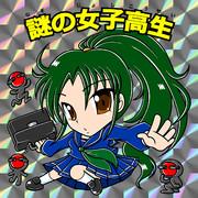ビックリマン風〜ワンダーモモの謎の女子高生
