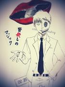 皆殺しのマジック (ヴぉっつぃ)