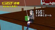 【MMD】艦これ 秋の秋刀魚祭り【ゲームセンター泊地】