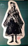 切り絵「Bloodborne」人形