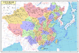中華民國全圖 ―MAP OF CHINA(ROC)―