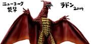 ラドン(2004) 【やる夫とやらない夫がゆっくり三妖精に教える ゴジラ怪獣図鑑】用イラスト