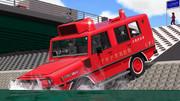 水難救助車