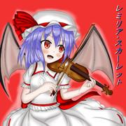 レミリア×バイオリン