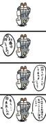 【タウイタウイの魔境】ほのぼの系デュラ初風4コマ漫画