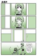 デレマス漫画 第55話「居場所」