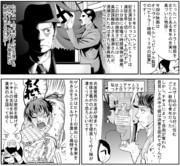 『ヒトラー暗殺、13分の誤算』の紹介