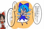 妖精の自己紹介