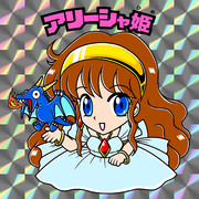 ビックリマン風〜ドラゴンスピリットのアリーシャ姫