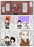 映画アントマン茶飯事「スーツ」