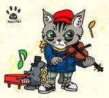 シマ猫カブとバイオリン