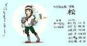 松型駆逐艦実装作戦!:完結編