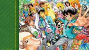 「プリマックス」コミックス第2巻発売記念壁紙(PC用①)