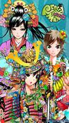 「プリマックス」コミックス第2巻発売記念壁紙(スマートフォン用)
