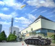 背景素材:クルセイダー巡航戦車とみなとみらい21