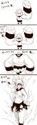 『戦闘糧食×4』