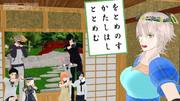鶴丸百人一首#12【女装注意!!!】