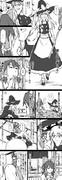 東方漫画 第2話 『考える』