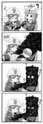 ロボガ4コマ(2)
