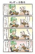 ほっぽとお蕎麦