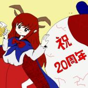 祝 東方Project20周年!!