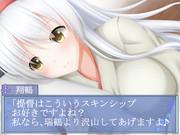 ギャルゲー風艦これ #翔鶴