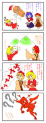 秋姉妹4コマ 2