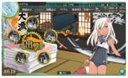 試製AuT秋刀魚式魚雷
