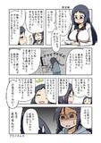 デレステ漫画その7