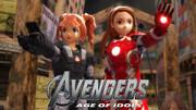 @VENGERS - Age of Idols