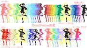DropShadow改変エフェクト配布