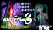 【MMD-PVF3】遠い街のどこかで (モーション配布中)