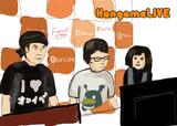 Hangame Liveのおもいで