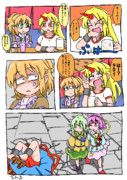 勇パル漫画