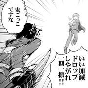 【刀剣乱舞】捕まえてごらん