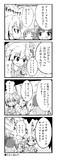 【デレマス漫画】パンツなぞなぞ