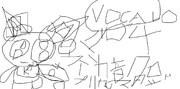 Vocaloid4 初音クロ ブリュンスタッド